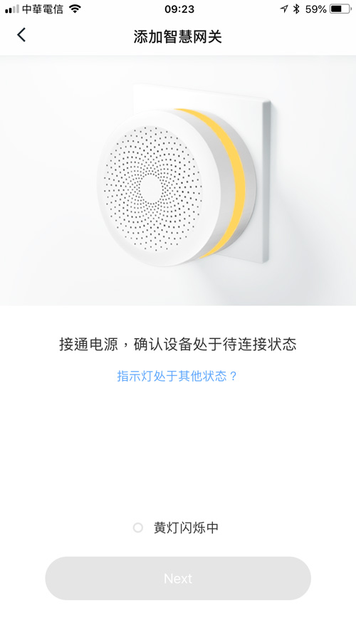 Xiaomi/Aqara release new HomeKit compatible app – Homekit News and