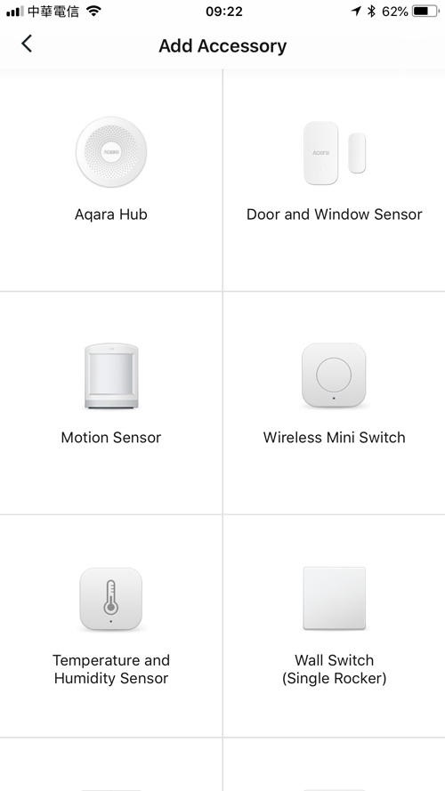Xiaomi/Aqara release new HomeKit compatible app – Homekit