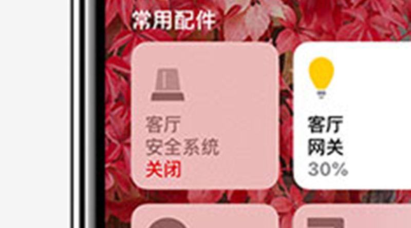Aqara New Bulbs The Mi Home App And Homekit Based Alarms