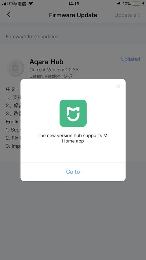 Aqara Hub Firmware Update Adds Alarm to Home app – Homekit
