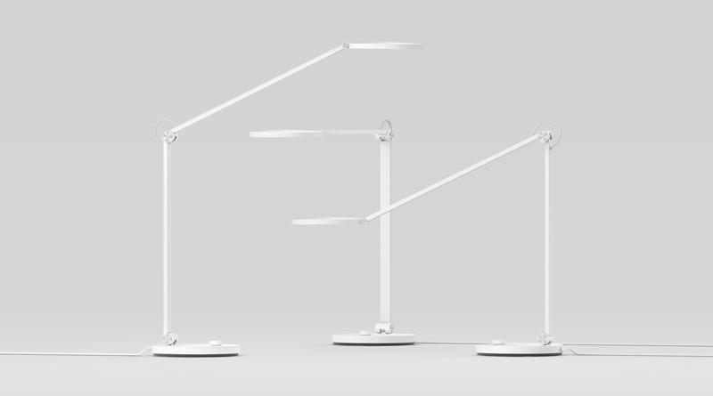 Mi Desk Lamp Pro
