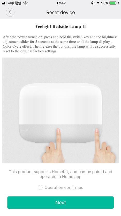 Yeelight's HomeKit Bedside Lamp II Added To Mi Home – Homekit News