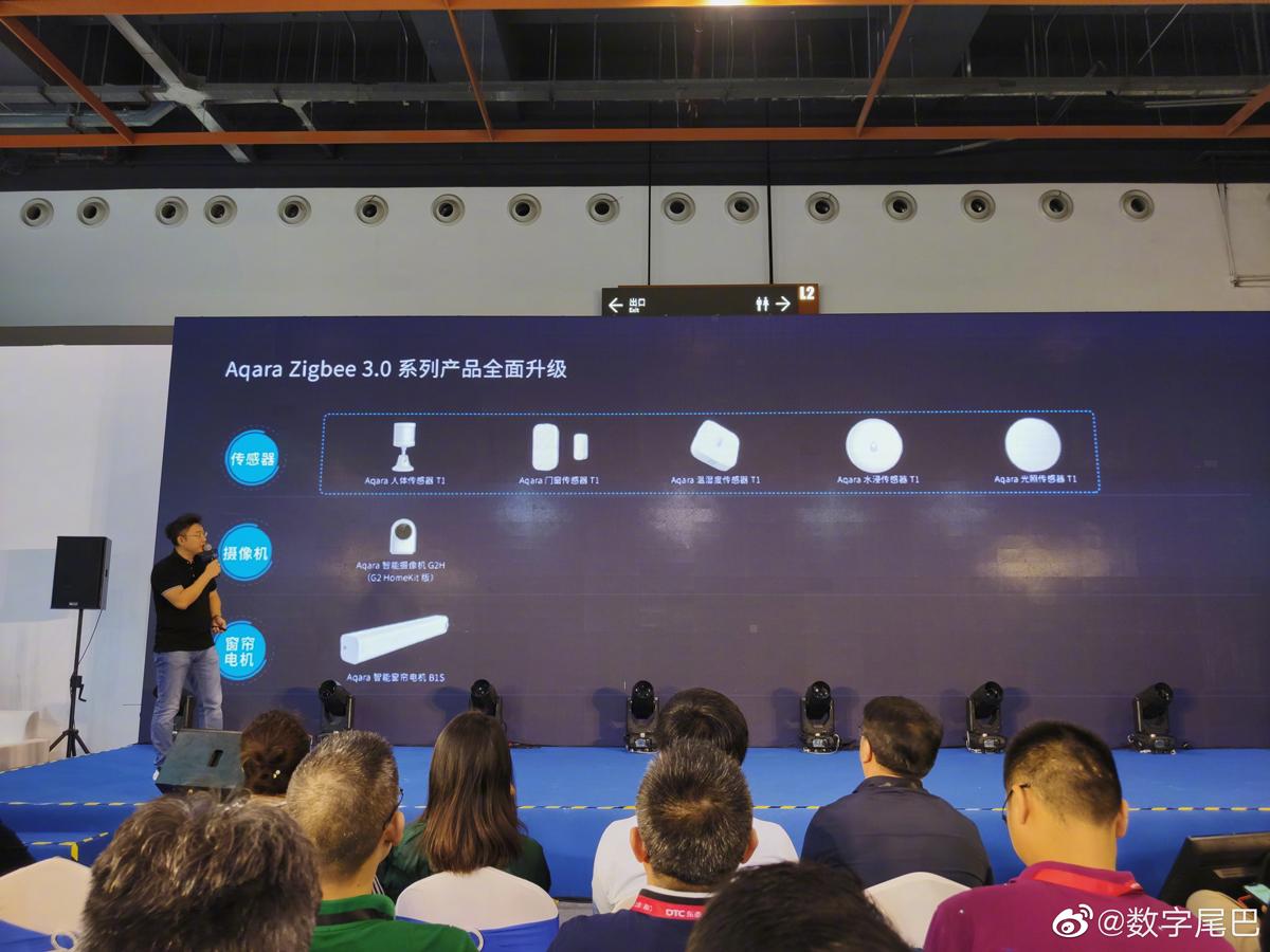 Aqara Unveils New M2 HomeKit Hub, Switches, Locks, Cameras