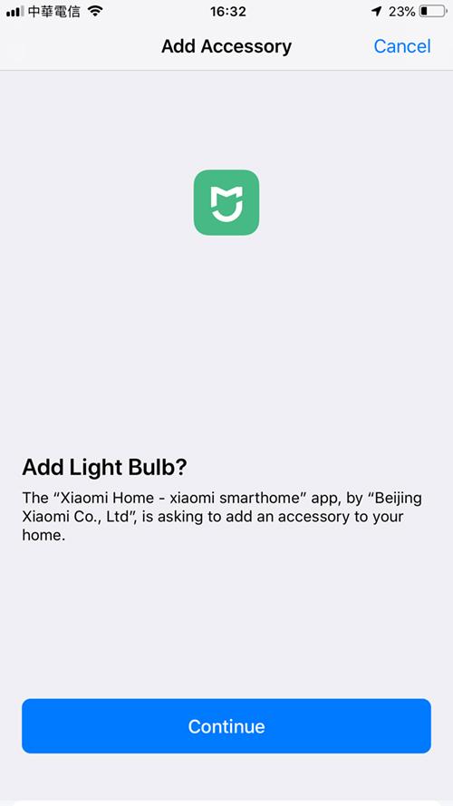 Запрос приложения Mi Home для добавления устройства в Home